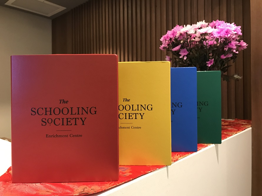 The Schooling Society Boutique Enrichment Centre Primary Science Math English Higher Chinese tuition classes